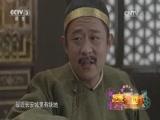《安得广厦千万间》郭亮 赵千惠 艾莉 常艺博 龚浩川