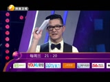 《中国好商机》 20151230