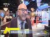 [中国电影报道]第73届金球奖正式启动