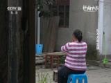 [科技之光]长不大的女孩