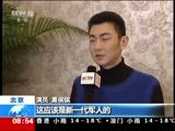 [朝闻天下]央视综合频道黄金档 电视剧《陆军一号》今晚开播