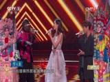 [我要上春晚]歌曲《叮咯咙咚呛》 表演:安七炫 熊黛林 好弟