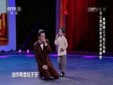 [CCTV家庭幽默大赛]第二季 高博碰上刁钻丈母娘 为让媳妇回家用尽浑身解数