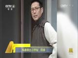 [中国电影报道]陈道明出资修复《围城》