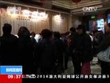 关注年夜饭 上海:老牌店挑大梁 半成品套餐受追捧