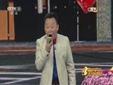 [2016央视春晚]小品《放心吧》 表演者:孙涛、邵峰、王宏坤、李屹伦
