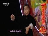 [过把瘾]豫剧《朝阳沟》选段 表演:杨乐等