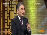 《CCTV空中剧院》 20160208 京剧《龙凤呈祥》(访谈)