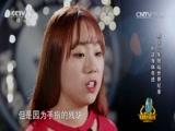 [2016吉尼斯中国之夜]跳绳