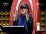 《中国好歌曲》 20160212 第三季