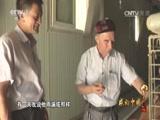 [2015年度感动中国人物]买买提江·吾买尔:盛德表一乡