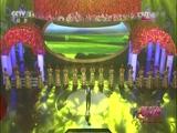 """[""""三八""""妇女节特别节目]歌曲《天边》 演唱:云飞"""