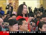 [新闻1+1]两会1+1 总理记者会上的记者们