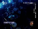 [中国好歌曲]歌曲《山人》 演唱:山人乐队
