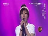 [中国好歌曲]歌曲《妞儿说》 演唱:曾昭玮