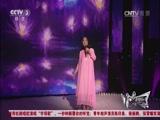 [非常6+1]歌曲《荷塘月色》 演唱:王茜华
