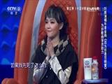 [中国好歌曲]歌曲《因为你是范晓萱》 演唱:刘维