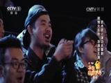 《CCTV家庭幽默大赛 第二季》 20160410 精编版