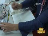 [新闻袋袋裤]博洛尼亚童书展特色插画展走过50年