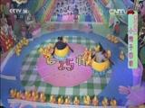 [七巧板]亲子游戏:小鸭子回家