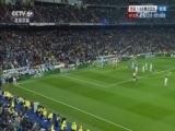 [欧冠]1/4决赛次回合:皇马VS沃尔夫斯堡 下半场