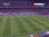 [欧冠]1/4决赛次回合:马竞VS巴塞罗那 下半场