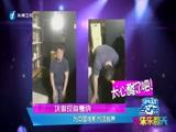 [娱乐乐翻天]巩俐现身戛纳 为中国电影市场发声
