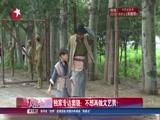 [娱乐星天地]独家专访窦骁:不想再做文艺男!