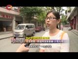 《走近中国消防》 20160523