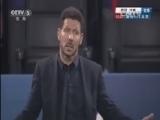 [欧冠]决赛:皇家马德里VS马德里竞技 加时赛