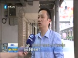 [福建卫视新闻]法治福建进行时 石狮凤里派出所:扶贫济困 服务群众