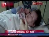 """[娱乐星天地]海清剧组揭底:杜淳""""怕孩子"""""""