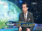 [防务新观察]中国军队的硬实力是国家安全的保证
