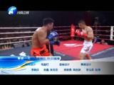 《武林风》 20160717 拳新一代