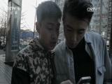 特殊职业·老男孩赤子心(下集) 00:24:52
