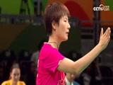 [奥运会]女子乒乓球单打1/4决赛 丁宁VS韩莹