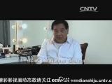 """【影视快报】剧版《北京遇上西雅图》杀青 吴秀波携""""女儿""""温情回归"""