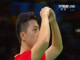 [夺金时刻]奥运会乒乓球男单决赛 马龙夺冠