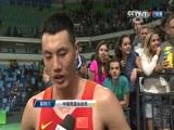 [篮球]翟晓川:奥运经历宝贵 回国仍需努力训练
