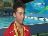 [跳水]陈艾森:开心释放自己叫一声 我夺冠了
