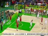 [全景奥运]大胜西班牙 美国女篮奥运六连冠