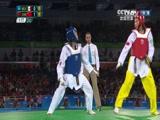 [奥运会]女子跆拳道67公斤以上级金牌赛