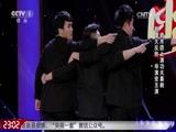 《CCTV家庭幽默大赛 第二季》 20160825 精编版