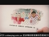 【影视快报】赵丽颖《我们的十年》曝特辑 回顾十年社会大事件
