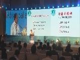 第二届肿瘤转化医学国际研讨会在津召开