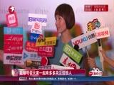 [娱乐星天地]乐在公益!袁泉、娄艺潇、李玟齐上阵