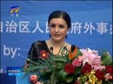 [宁夏新闻]2016年国际和平日纪念活动在银川开幕 李源潮致辞 马飚出席