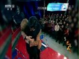 [艺术人生]人生课堂 朱军14年前与秦怡的第一次相遇