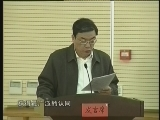 学习习近平总书记系列讲话精神(四)