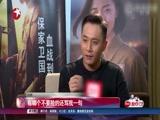 """[娱乐星天地]刘烨再被自己""""迷倒"""":忽闪忽闪的大眼睛"""